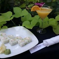 photo of kemuri restaurant
