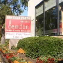photo of samdan restaurant