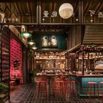 foto von duck duck goat restaurant