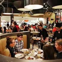 photo of american tandoor restaurant