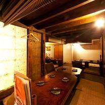 プクプク べっ亭 茅ケ崎北口店のプロフィール画像