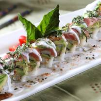 photo of nama sushi bar - elliston restaurant