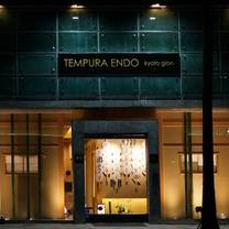 photo of tempura endo restaurant