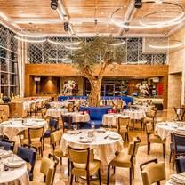 photo of billionaire mansion & sumosan restaurant
