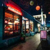 photo of el camino restaurant