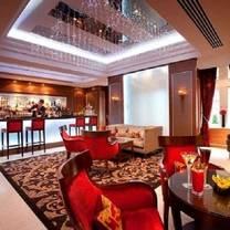 photo of equus bar at the royal horseguards restaurant
