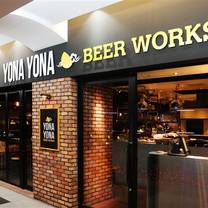 photo of yonayona beer works akasaka restaurant