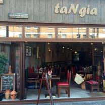 photo of tangia restaurant