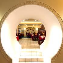 photo of little yang sing restaurant