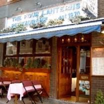 photo of the four lanterns restaurant