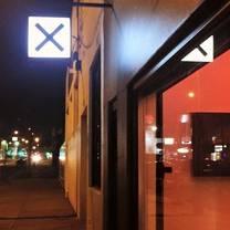 photo of dexter restaurant