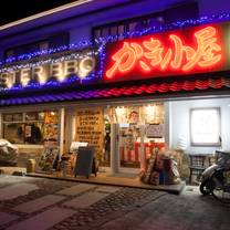 photo of かき小屋bbq三鷹 restaurant