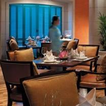 photo of hoi an - shangri-la hotel - dubai restaurant