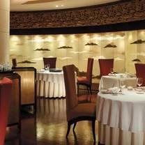 photo of shang palace - shangri-la hotel - dubai restaurant