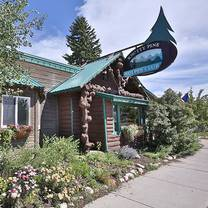 photo of knotty pine supper club restaurant