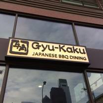 photo of gyu-kaku - philadelphia, pa restaurant