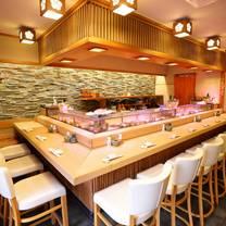photo of sushi gin restaurant