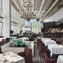 photo of tosca - the ritz-carlton hong kong restaurant