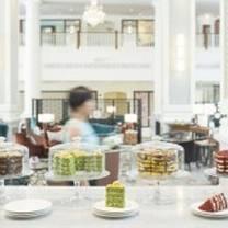 photo of the lobby lounge - intercontinental singapore restaurant