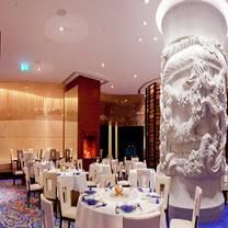 photo of imperial court - mgm macau restaurant