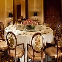 photo of grand imperial court - mgm macau restaurant