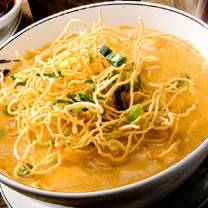 photo of you & mee - grand hyatt erawan bangkok restaurant
