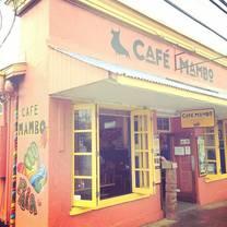 photo of cafe mambo restaurant