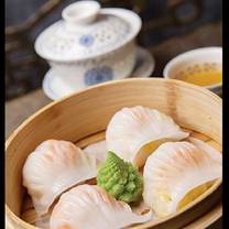 photo of man ho chinese restaurant - jw marriott hotel macau restaurant