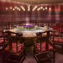 photo of 1881 restaurant