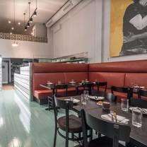 photo of erven restaurant