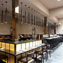 foto von juno restaurant