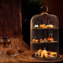 photo of banyan lounge - banyan tree macau restaurant