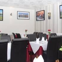 photo of kathmandu gurkha ripley restaurant