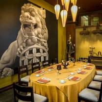 photo of gong at vidanta riviera maya restaurant