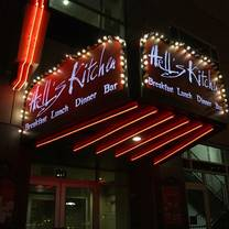 photo of hell's kitchen minneapolis restaurant