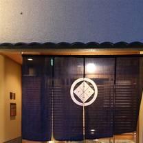 天ぷら圓堂 岡崎邸のプロフィール画像