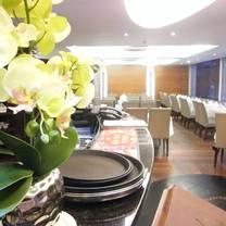 photo of dil'se restaurant