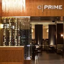 photo of century plaza hotel - c|prime restaurant