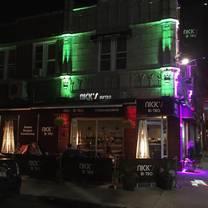 photo of nick's bistro restaurant