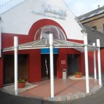 photo of jahangir restaurant