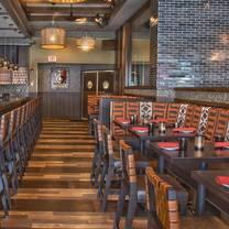 photo of tempo restaurant
