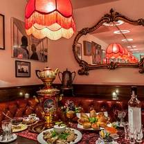 photo of russian samovar & tolstoy's lounge restaurant