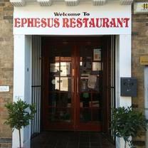 photo of hill ephesus restaurant restaurant