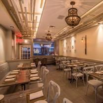 photo of sahib restaurant