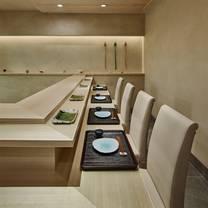 foto von kenzo napa restaurant
