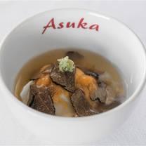 photo of asuka restaurant