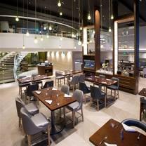 photo of hemisphere restaurant