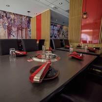 photo of kanpai restaurant
