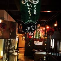 foto von izakaya ginji restaurant