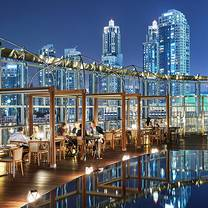 photo of armani/amal - armani hotel dubai restaurant